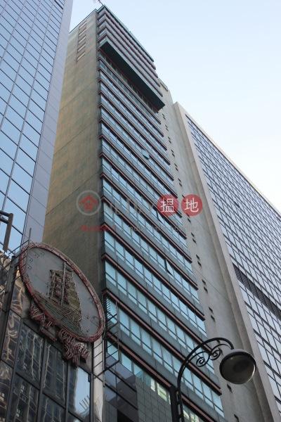 岑氏商業大廈 (Shum Tower) 上環|搵地(OneDay)(2)