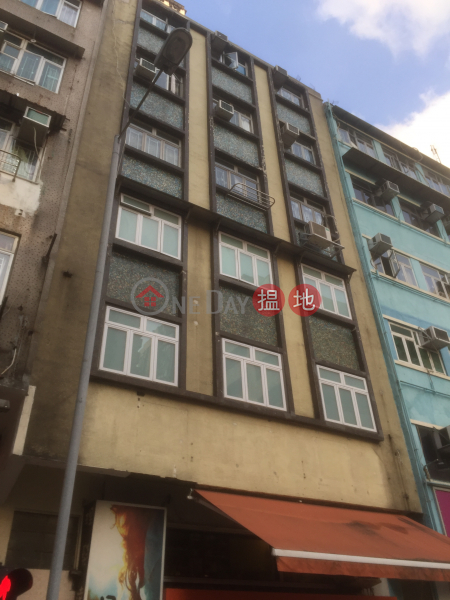 Foon Lok House (Foon Lok House) Tsz Wan Shan|搵地(OneDay)(2)