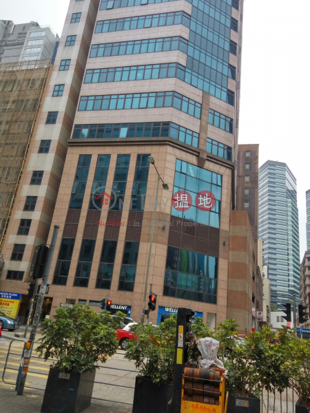 Property Search Hong Kong | OneDay | Office / Commercial Property, Rental Listings, TAMSON PLAZA