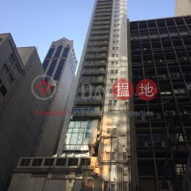 士丹利街11號,中環, 香港島