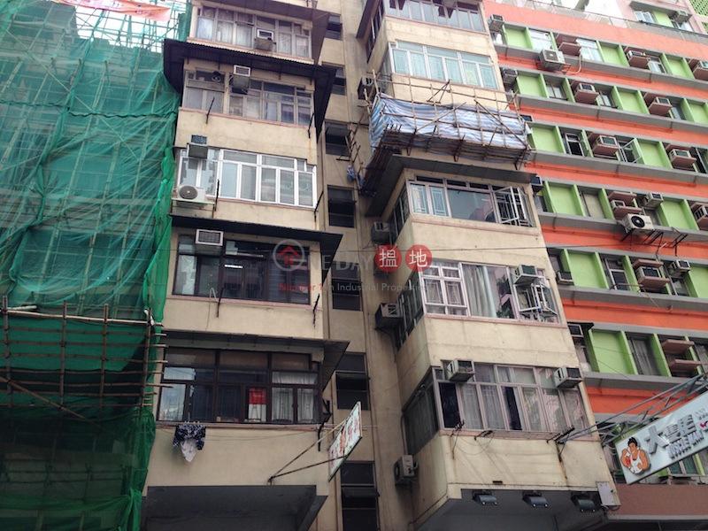 黑布街95-97號 (95-97 Hak Po Street ) 旺角|搵地(OneDay)(2)