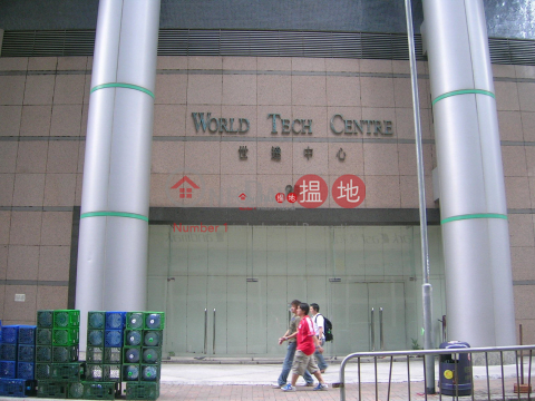 世達中心 觀塘區世達中心(World Tech Centre)出租樓盤 (lilyk-05169)_0