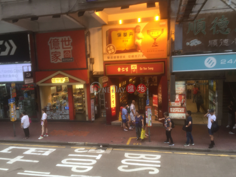 459-465 Hennessy Road (459-465 Hennessy Road) Causeway Bay|搵地(OneDay)(1)