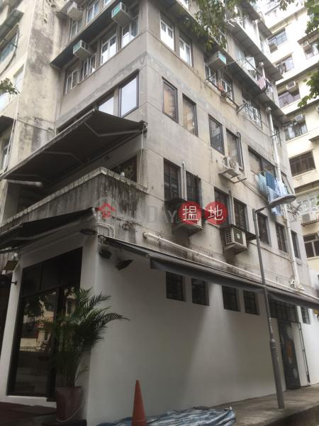 大安臺 9 號 (9 Tai On Terrace) 蘇豪區|搵地(OneDay)(3)