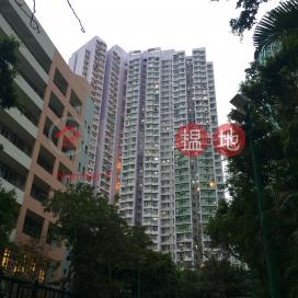 Chung On Estate Chung Chi House|頌安邨頌智樓