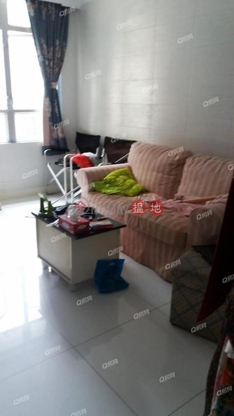 間隔實用,鄰近地鐵,旺中帶靜《和明苑 和逸閣 (A座)買賣盤》|和明苑 和逸閣 (A座)(Wo Yat House (Block A) Wo Ming Court)出售樓盤 (QFANG-S84095)_0
