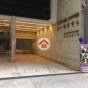 第一亞洲中心 (First Asia Tower) 荃灣灰窯角街8號|- 搵地(OneDay)(3)