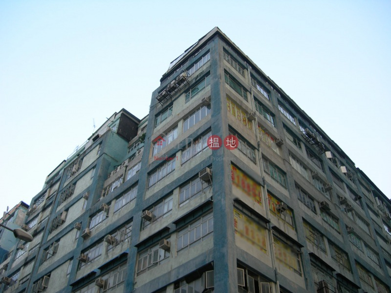 Cheong Fat Factory Building (Cheong Fat Factory Building) Cheung Sha Wan|搵地(OneDay)(5)