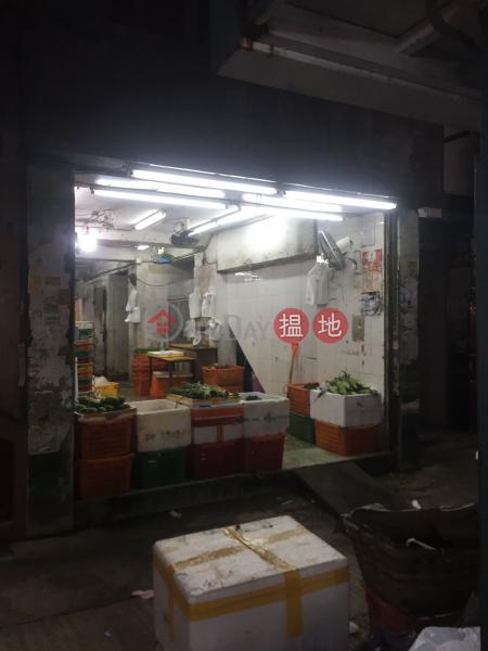 新填地街18號 (18 Reclamation Street) 佐敦|搵地(OneDay)(2)