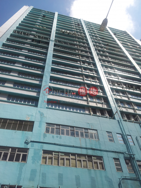 TEXACO IND. CENTRE BLK. B, Texaco Road Industrial Centre 德士古道工業中心 Rental Listings   Tsuen Wan (forti-01677)
