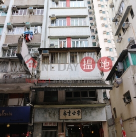 Kwong Hing Building|廣興樓