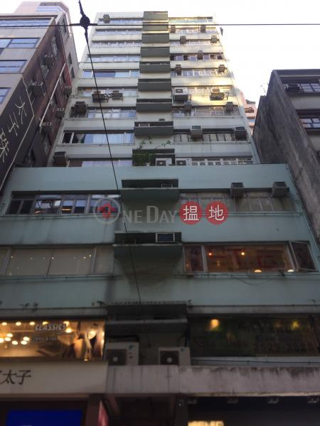 高華樓 (Ko Wah Building (Clover Building)) 銅鑼灣|搵地(OneDay)(3)