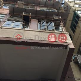 欽州街64-64A號,深水埗, 九龍