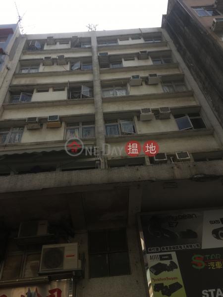 PO MAN COURT (PO MAN COURT) Kowloon City|搵地(OneDay)(3)