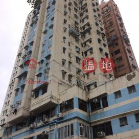 Kwai Lok Building|葵樂大廈