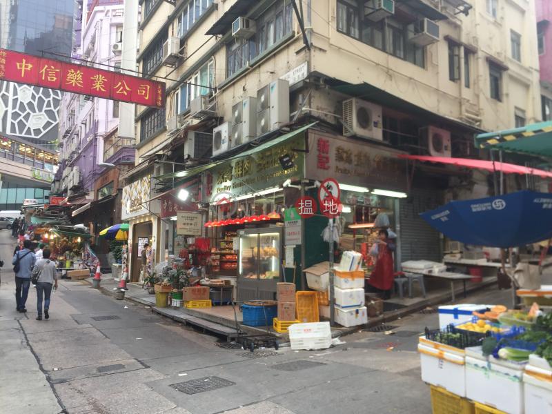 結志街10-14號 (10-14 Gage Street) 中環|搵地(OneDay)(1)