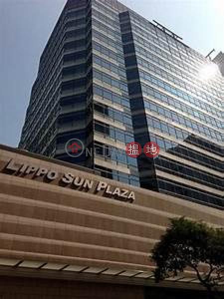 Lippo Sun Plaza Office, Lippo Sun Plaza 力寶太陽廣場 Rental Listings | Yau Tsim Mong (ANDYL-6912887046)