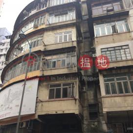 石排灣道85號,田灣, 香港島