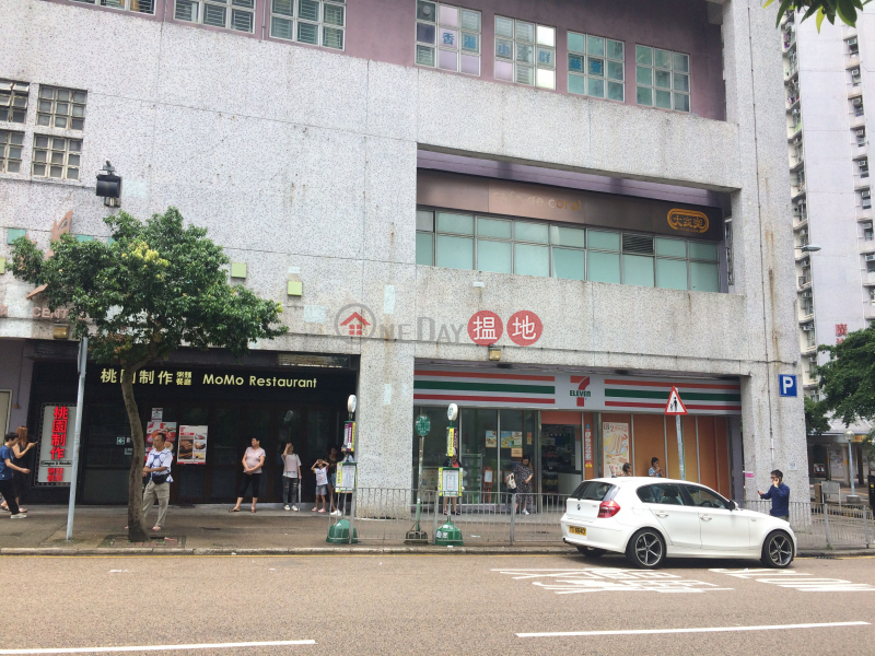 Kwong Yat House, Kwong Tin Estate (Kwong Yat House, Kwong Tin Estate) Lam Tin|搵地(OneDay)(1)