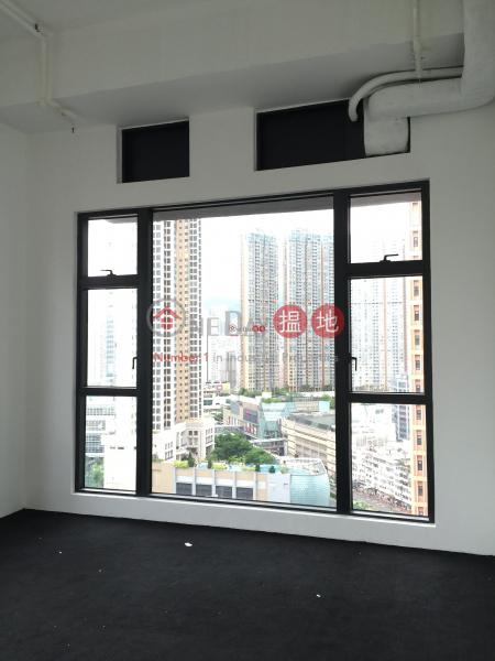 DAN 6, 6 Fui Yiu Kok Street | Tsuen Wan Hong Kong | Sales HK$ 3.35M