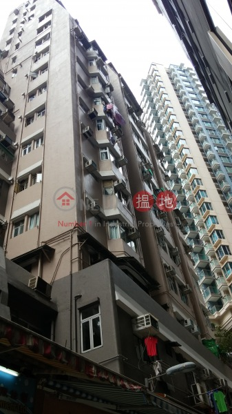 Cactus Mansion (Cactus Mansion) Wan Chai|搵地(OneDay)(1)