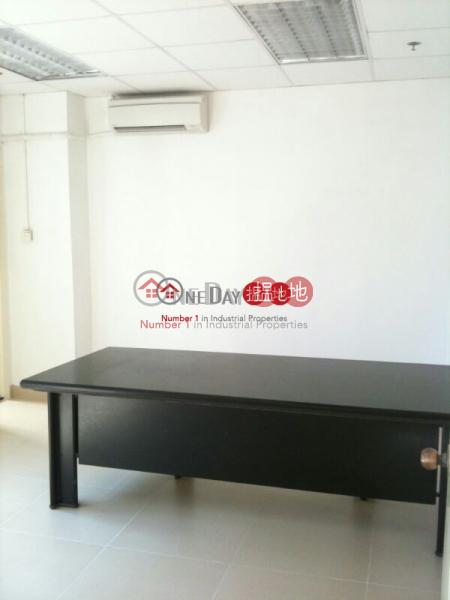 華樂工業中心|31-35山尾街 | 沙田-香港出售|HK$ 545萬