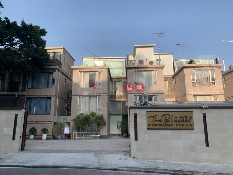 海逸居 1座 (House 1 The Palisades) 清水灣|搵地(OneDay)(1)