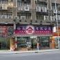 Hang Fat Industrial Building (Hang Fat Industrial Building) Cheung Sha WanCastle Peak Road550-556號|- 搵地(OneDay)(2)