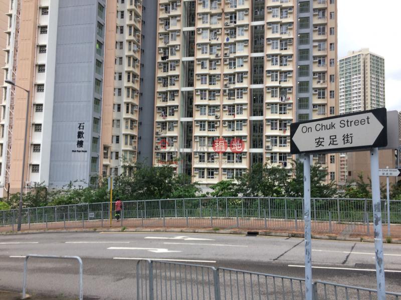 Shek Lei (II) Estate Shek Foon House (Shek Lei (II) Estate Shek Foon House) Kwai Chung 搵地(OneDay)(3)