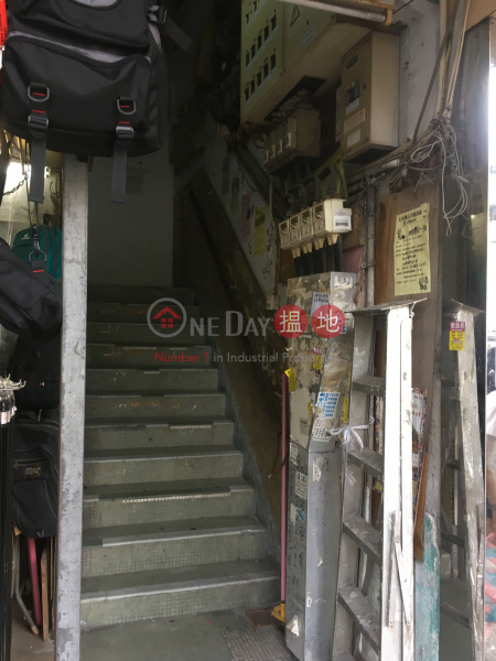 福德街18-36號A座 (18-36 Fook Tak Street Block A) 元朗|搵地(OneDay)(2)