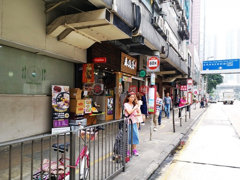 Large G/ F shop on busy Cheung Sha Wan Road for sale, 1 minutes' walk to MTR | Elite Industrial Centre 億利工業中心 Sales Listings