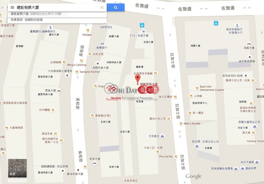 playgroup place, Will Strong Development Building 健能發展大廈 Rental Listings | Yau Tsim Mong (sandy-03923)