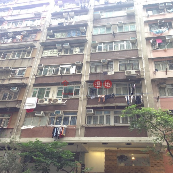 Wing Fai Building (Wing Fai Building) Wan Chai 搵地(OneDay)(3)