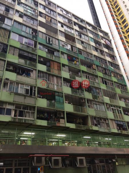 Sai Wan Estate (Sai Wan Estate) Kennedy Town|搵地(OneDay)(2)