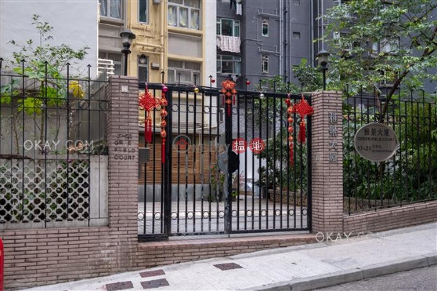 Tasteful 1 bedroom in Mid-levels West | Rental | Green Field Court 雅景大廈 Rental Listings