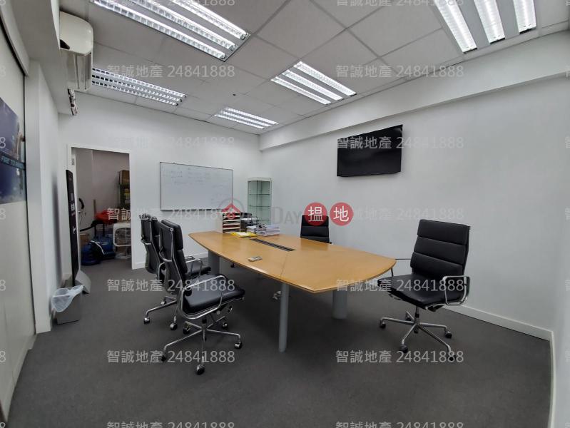 Now Call 93037288 Ms. Wong(Wing)│Mr.Chiu 60816199 | Vanta Industrial Centre 宏達工業中心 Rental Listings