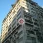 福星工廠大廈 (Fok Sing Factory Building) 油尖旺合桃街2號|- 搵地(OneDay)(3)