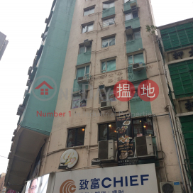 聯泰大樓,灣仔, 香港島