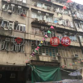 187 Temple Street,Jordan, Kowloon
