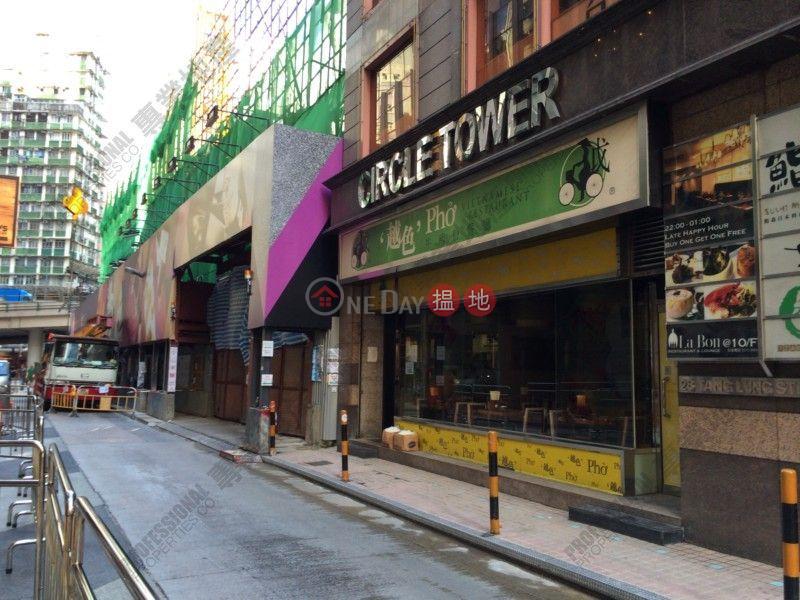 香港搵樓|租樓|二手盤|買樓| 搵地 | 商舖出租樓盤-登龍街