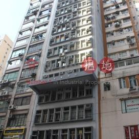 Sing Kui Commercial Building,Sheung Wan, Hong Kong Island