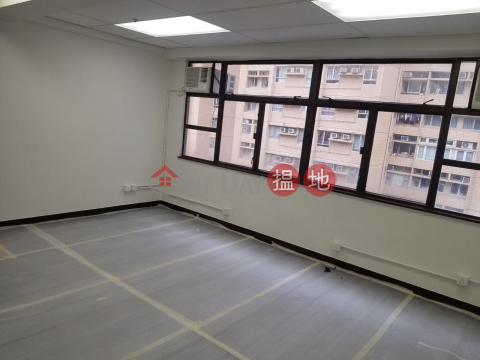 TEL: 98755238|Wan Chai DistrictYeung Iu Chi Commercial Building (Yeung Iu Chi Commercial Building )Rental Listings (KEVIN-3710587772)_0