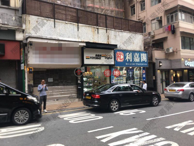 Yik Yam Street, Karen Court 啟蔭閣 Rental Listings | Wan Chai District (01b0079422)