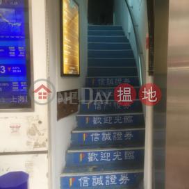 蕪湖街61號,紅磡, 九龍