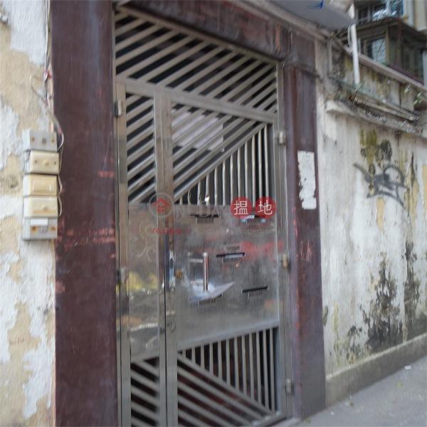 新村街16A號 (16A Sun Chun Street) 銅鑼灣|搵地(OneDay)(2)