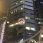 怡和街60-62號 (60-62 Yee Wo Street) 灣仔區|搵地(OneDay)(1)