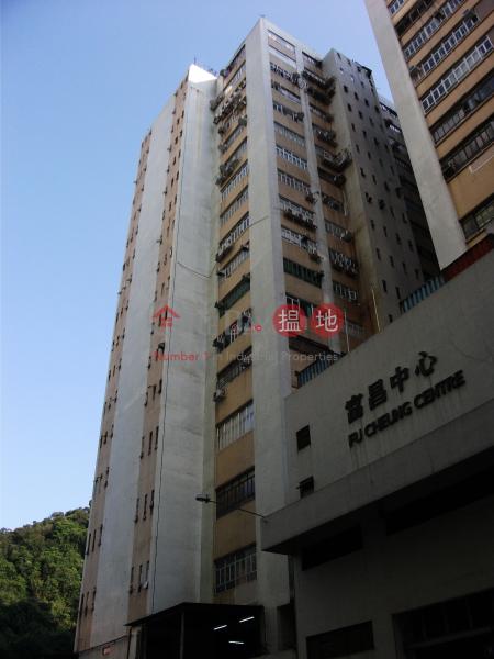 裕昌中心|沙田裕昌中心(Yue Cheong Centre)出租樓盤 (fiona-03073)
