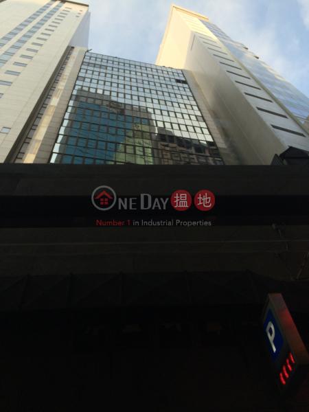 Wah Kwong Regent Centre (Wah Kwong Regent Centre) Central|搵地(OneDay)(1)