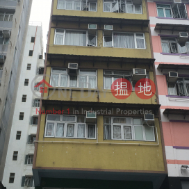 Tak Wing Building (House),Yuen Long, New Territories