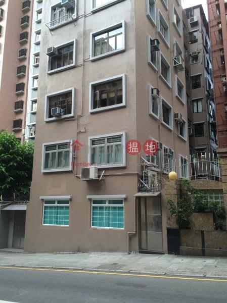 56 Bonham Road (56 Bonham Road) Mid Levels West|搵地(OneDay)(4)
